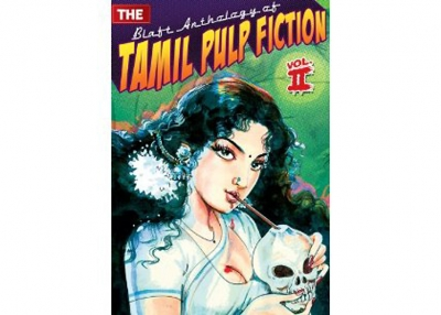 "Blood from a skull: cover art for ""The Blaft Anthology of Tamil Pulp Fiction, Volume II."""