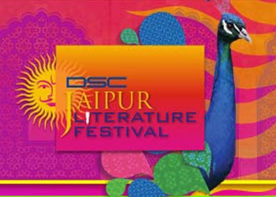 Official logo of the Jaipur Literature Festival.
