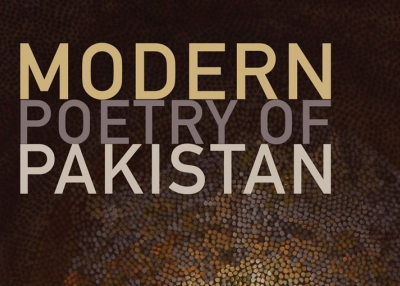 Detail of cover art for Modern Poetry of Pakistan (Dalkey Archive, 2011).