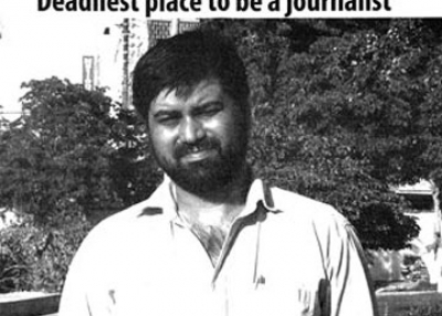 The late Saleem Shahzad pictured on the cover of a report edited by Imtiaz Alam.