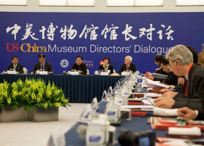 The 2012 U.S.-China Museum Directors Forum in Beijing on November 16, 2012. (Leah Thompson/Asia Society)