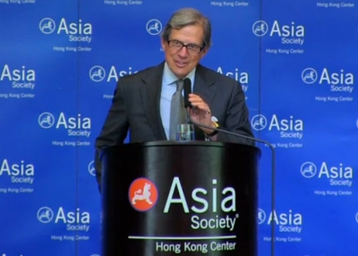 Peter T. Grauer speaking at Asia Society Hong Kong Center on March 20, 2014.