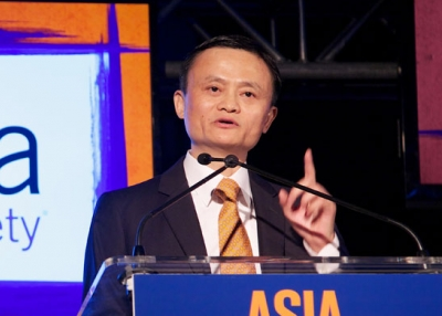 Jack Ma at the Asia Game Changer Awards