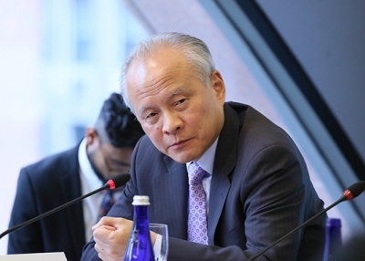 Chinese Ambassador Cui Tiankai photographed at Asia Society New York on June 14, 2017. (Ellen Wallop/Asia Society)