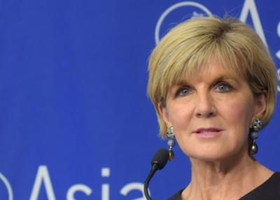 Australian Foreign Minister Julie Bishop appears at Asia Society on September 22, 2017/ (Elsa Ruiz/Asia Society)