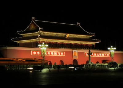 Beijing's Tiananmen Square, photographed in October 2012. (duggadugdug/Flickr)