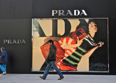 Prada store in Plaza 66 on Nanjing West Road, Shanghai, taken on March 22, 2011. (Remko Tanis/Flickr)