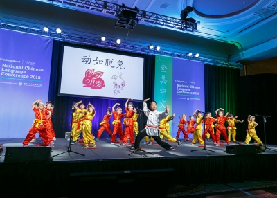 Performers at the 2018 National Chinese Language Conference