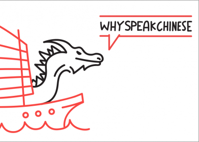 Why Speak Chinese logo and dragon