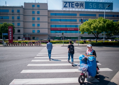 Chinese telecom giant ZTE