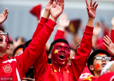 China's world cup fans