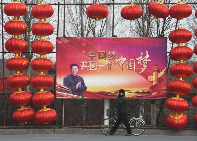 Xi Jinping and the Chinese Dream