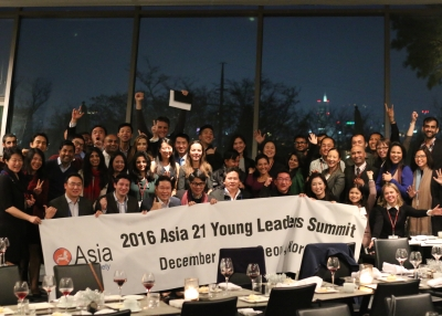 Asia 21 Summit 2016 Class Dinner Group Photo