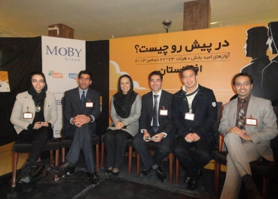 Dec. 2013 Afghan Young Leaders in Action: Youth Summit in Herat