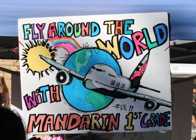 Fly Around the World with Mandarin (Denver Language School)
