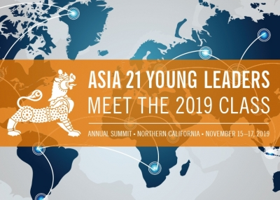 Asia 21 Annual Summit