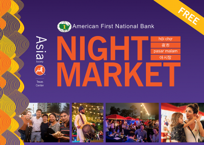 Night Market 2019