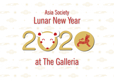 Lunar New Year 2020 at The Galleria