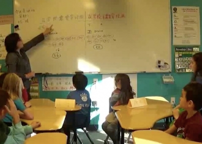 Hong Yan's 3rd grade Chinese immersion class