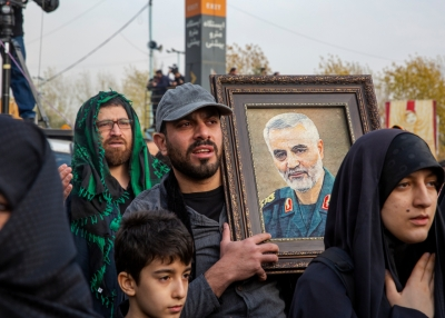Protesters in Tehran mourn the death of Qassim Suleimani