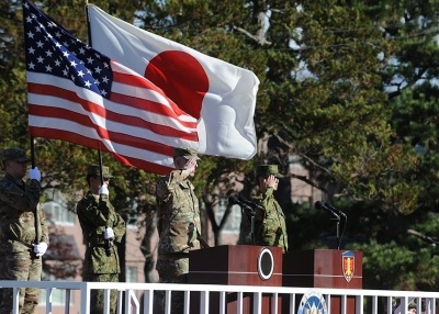 Opening ceremony of the annual bilateral Yama Sakura exercise with U.S. and Japanese forces