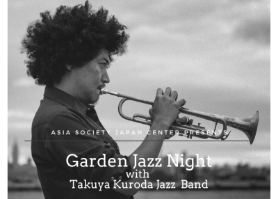 Image for Garden Jazz Night by Asia Society Japan Center