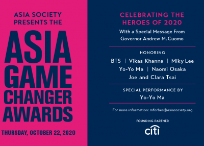2020 Asia Game Changer Awards