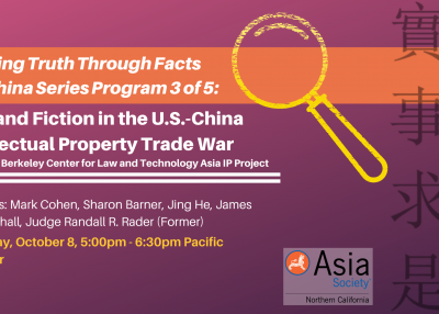 on the topic Fact and Fiction in the U.S.-China Intellectual Property Trade War