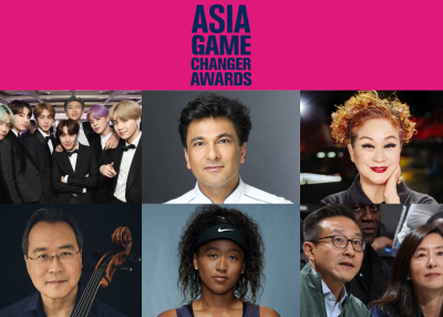 Asia Game Changers Banner 2020