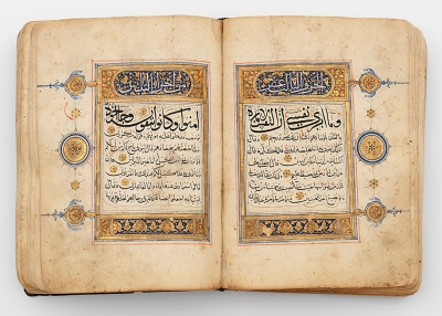 Qur'an Ca. 1300 Central Asia. Asia Society Museum Collection 2018.007