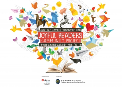 ASHK_Joyful Readers Key Image