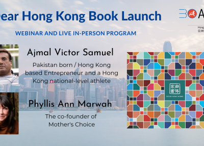 Dear Hong Kong Book Launch
