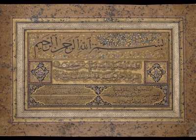 Calligrapher's certificate (icazet). Muhammad Sadiq Kamali Efendi (calligrapher and illuminator). Turkey, 1828–29 (1244 H). Ink, opaque pigment, and gold on paper. 7.2 x 11 in. (18.4 x 27.9 cm). Private collection.