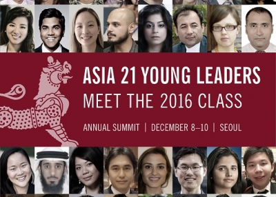 Asia 21 Class of 2016