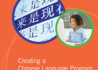 Creating a Chinese Language Program in Your School