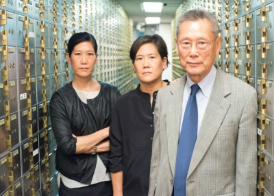 Vera Sung, Jill Sung, Thomas Sung from Abacus: Small Enough to Jail (Sean Lyness)