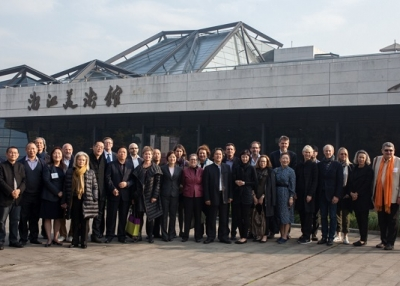 Participants in the 2014 U.S.-China Museum Leaders Forum outside the Zhejiang Art Museum, Hangzhou, China, November 2014.Photo by Leah Thompson.