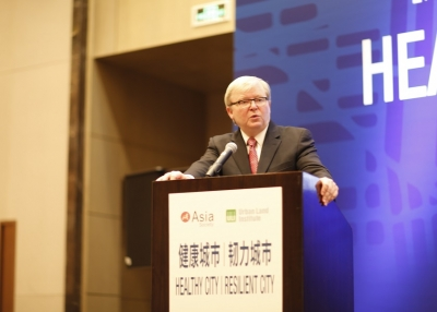 Kevin Rudd at the 3rd Annual PCSI Forum in Beijing on April 20, 2015. (Asia Society/Urban Land Institute)