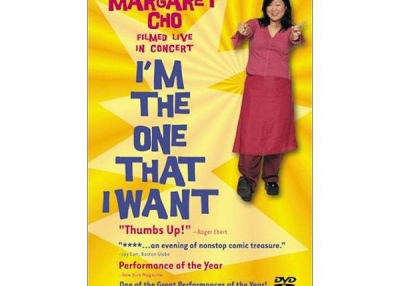 I'm the One That I Want (2000) on DVD