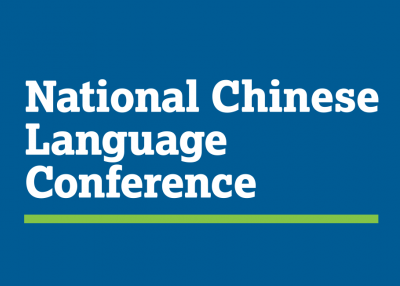 National Chinese Language Conference