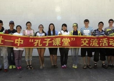 Students from Peninsula School District, studying in China in the summer of 2014
