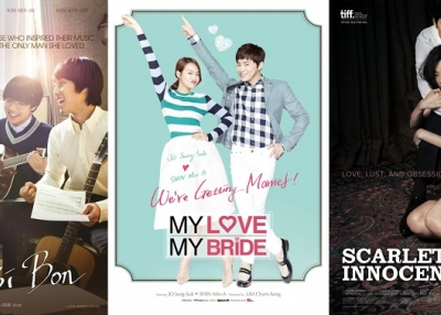"L to R: ""C'est Si Bon"", ""My Love My Bride"", ""Scarlet Innocence"""