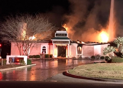 The Islamic Center of Victoria in flames. (Islamic Center of Victoria/Facebook)