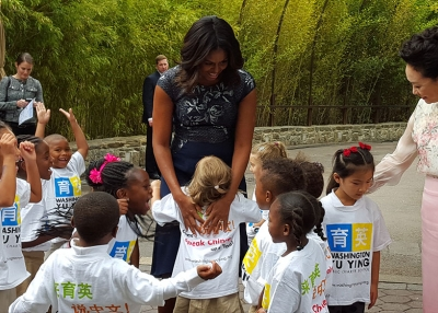 Pre-K students with U.S. First Lady Michelle Obama, China First Lady Peng Liyuan