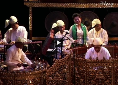 In Concert: Hsaing Waing Ensemble with Kyaw Kyaw Naing
