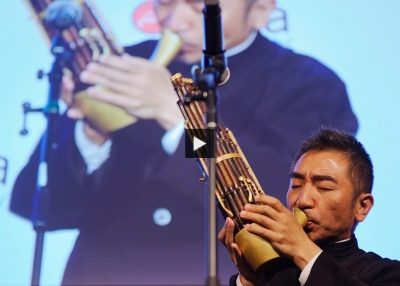 Wu Tong Performs at Asia Society Game Changers Awards