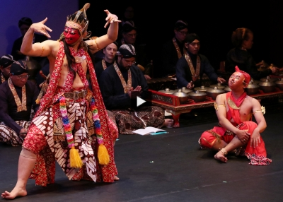 Performance of Indonesian dance at Asia Society New York
