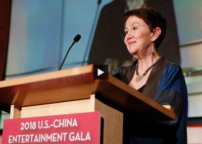 Elizabeth Daley gives remarks after receiving the 2018 Education Pioneer Award at Asia Society Southern California's U.S.-China Entertainment Summit.