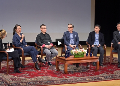 Image from the panel Cultural Investment and Social Innovation
