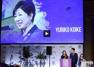 Yuriko Koike Accepts Asia Game Changer Award
